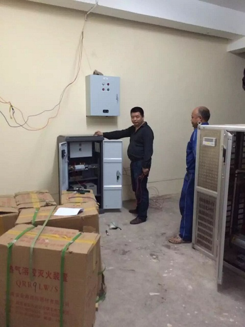 EPS消防应急德赢ac米兰官方合作批发厂家